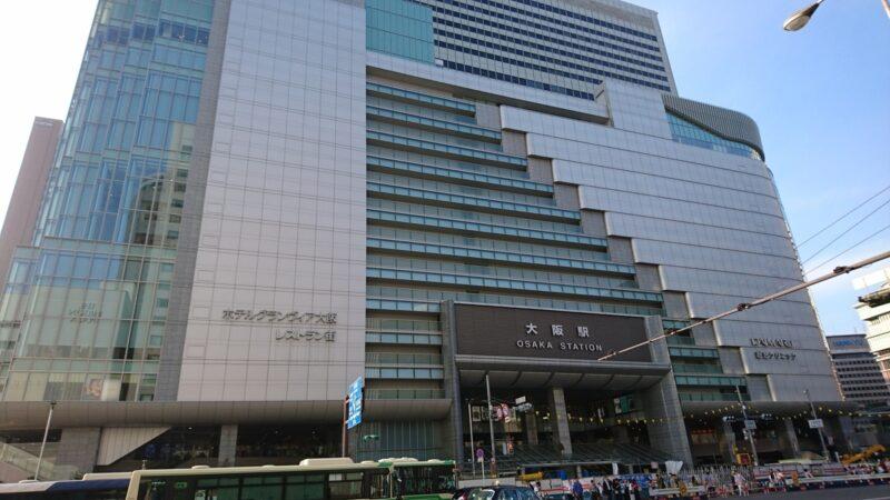 ホテルグランヴィア大阪 外観写真
