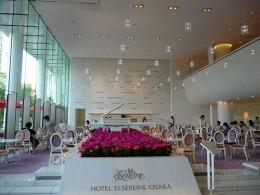 ホテル エルセラーン大阪 1F カフェテラス 銀木犀
