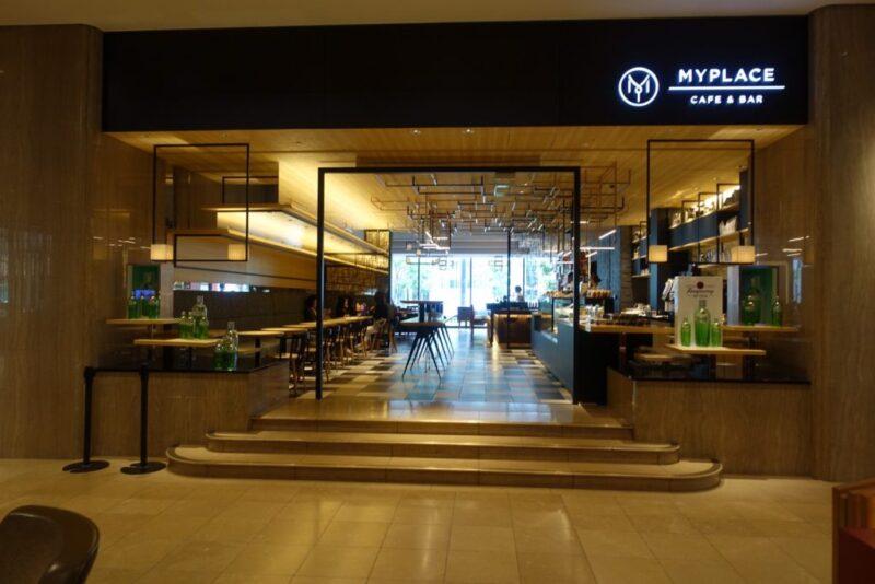 ヒルトンホテル大阪 1F カフェ マイプレイス