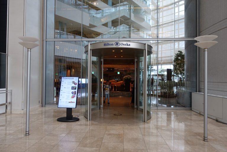 ヒルトンホテル大阪 入口