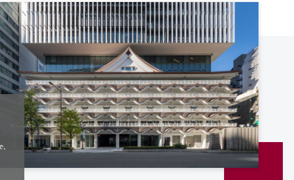 ホテル ロイヤルクラシック大阪 外観